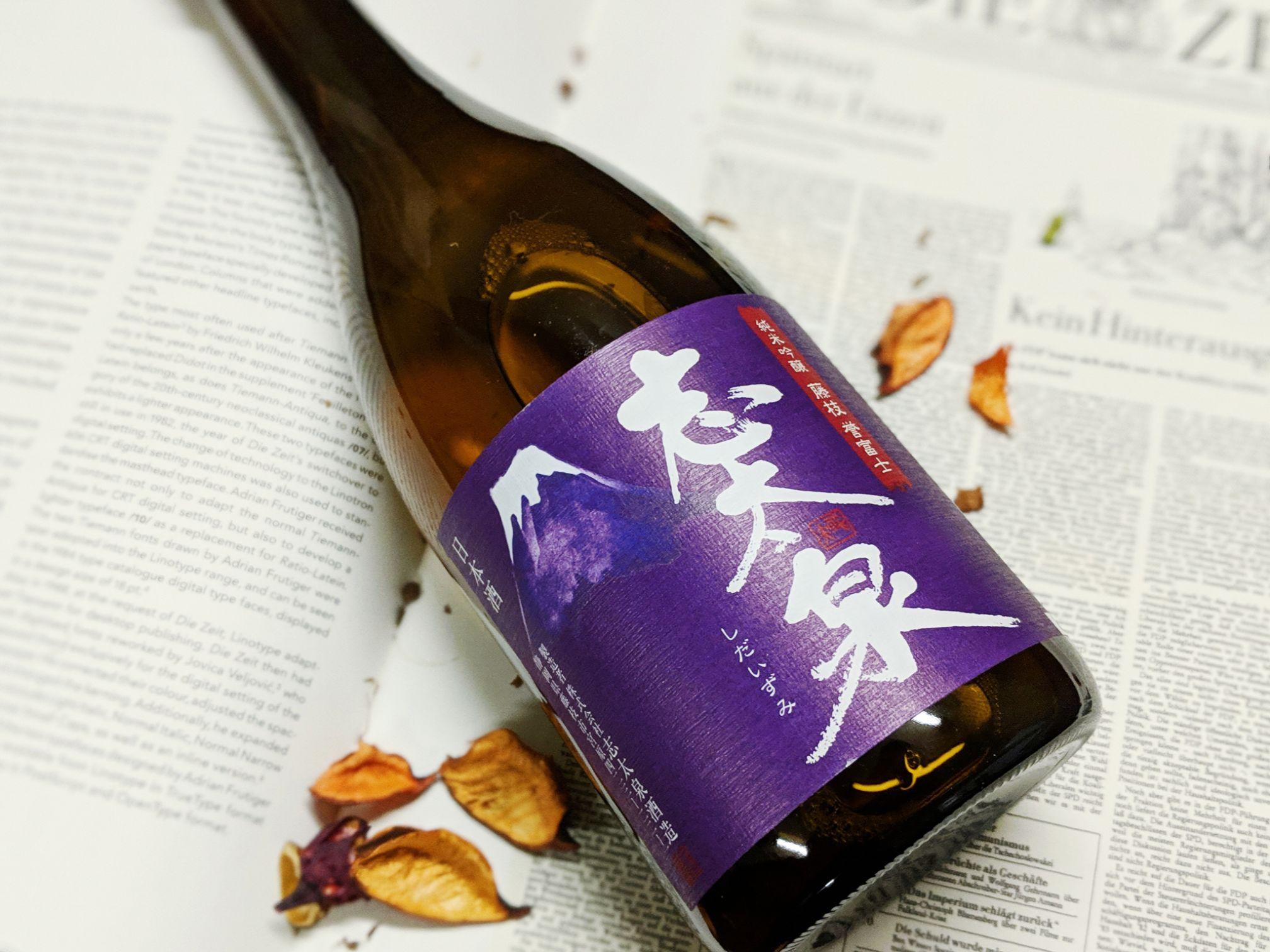 プロのおすすめ日本酒が届く、美味しい日本酒の定期便(頒布会)「saketaku」
